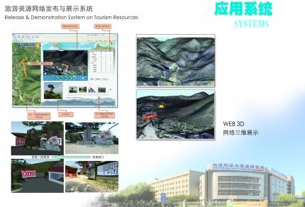 booklet-tourism-info-platform-(7)