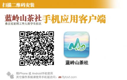app_ad_201408b