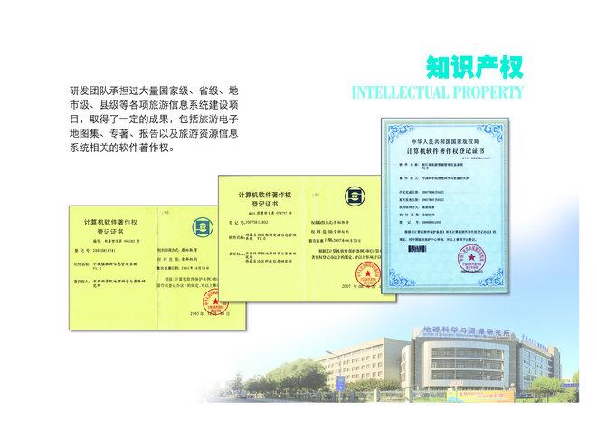 booklet-tourism-info-platform (10)