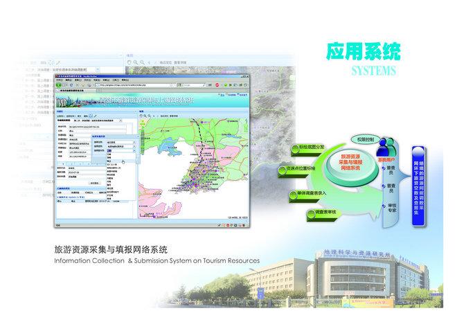 booklet-tourism-info-platform (4)