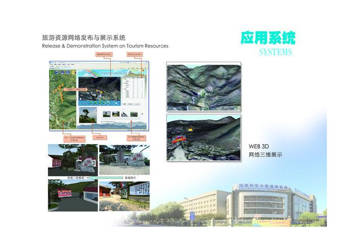 booklet-tourism-info-platform (7)