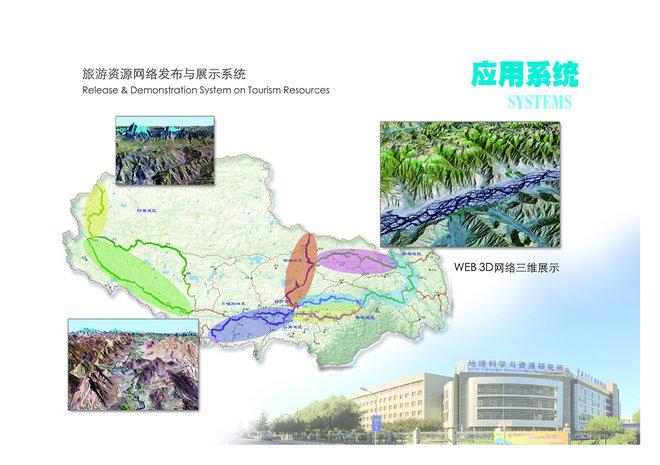 booklet-tourism-info-platform (8)